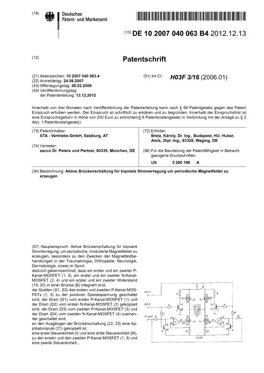 Screenshot Patent Sheet